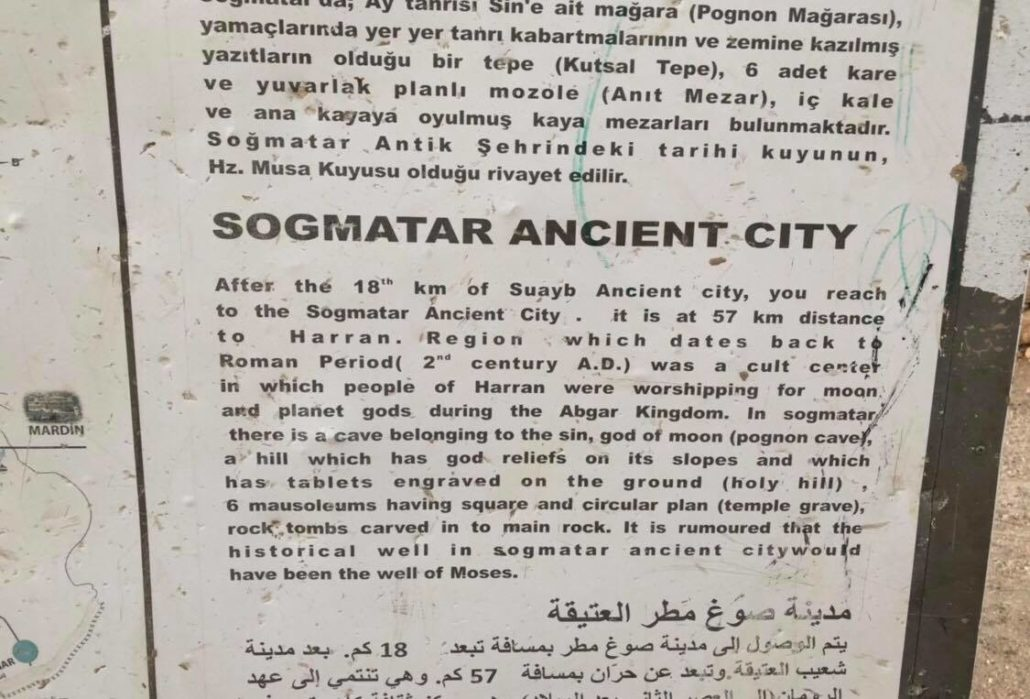 Sogmatar Ancient City close up