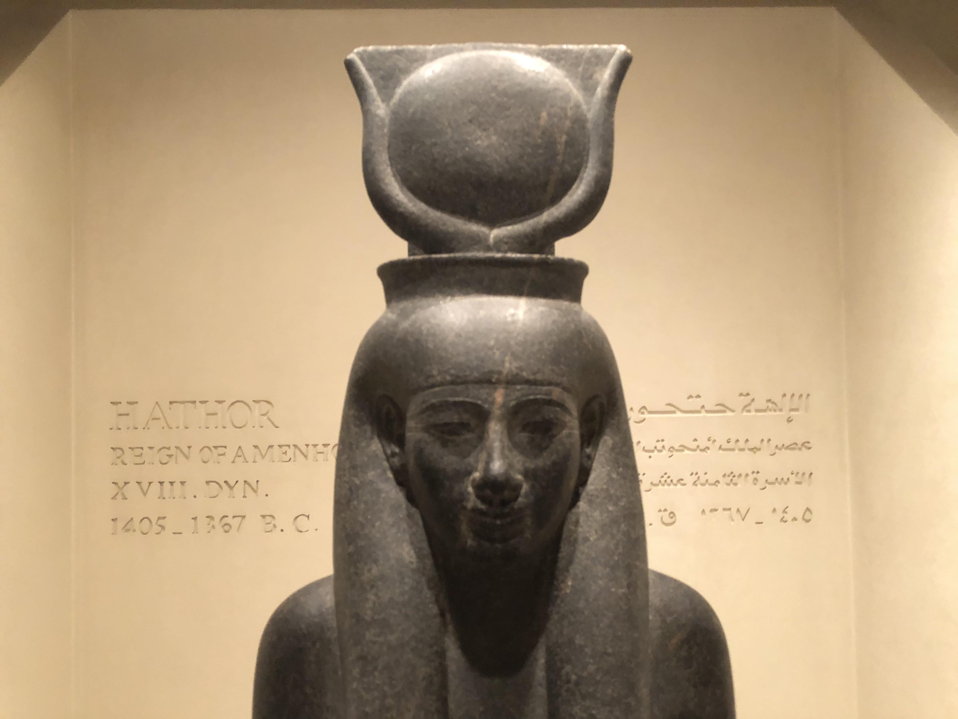 Hathor headshot