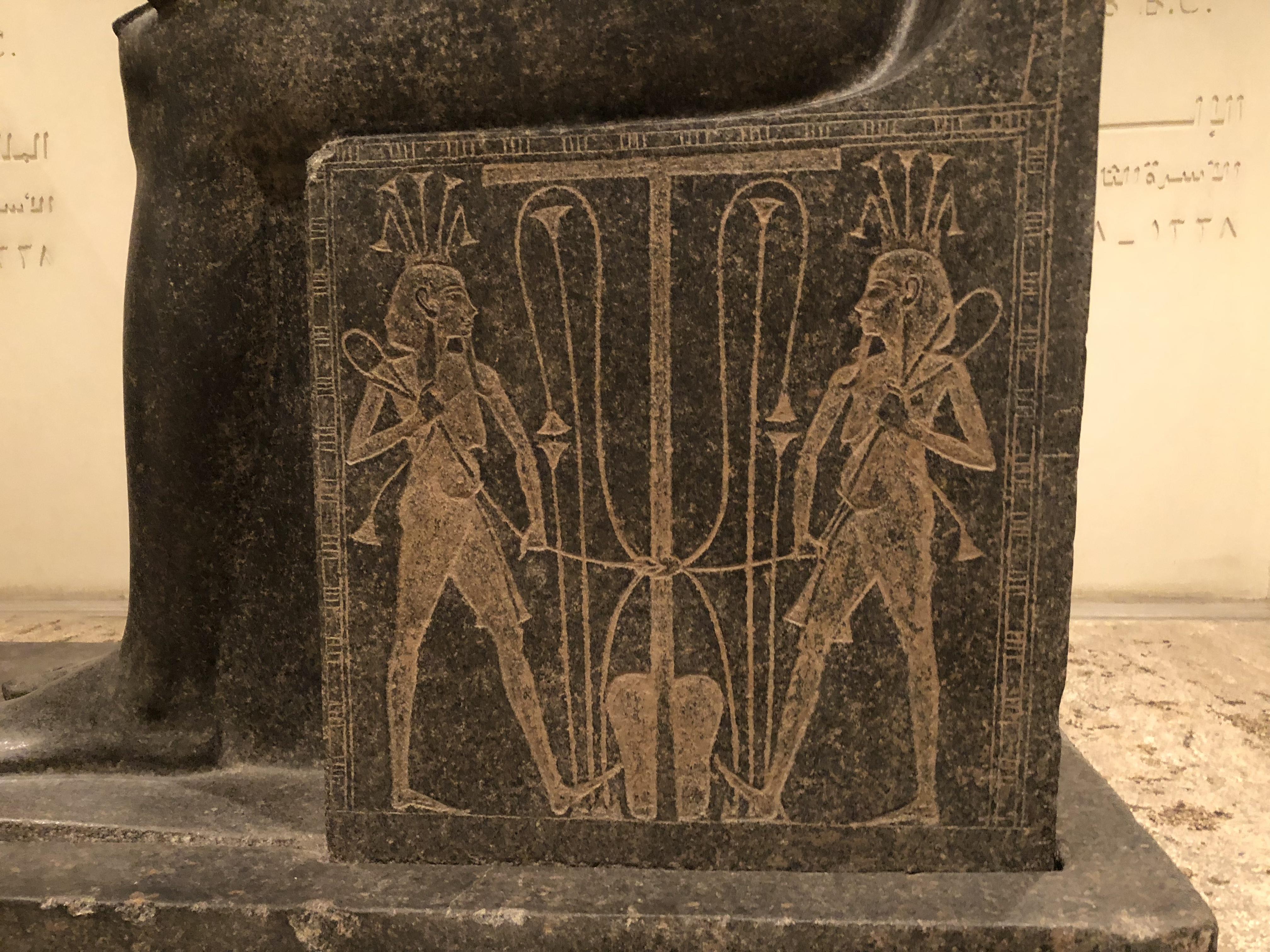 Horemheb sema tawy