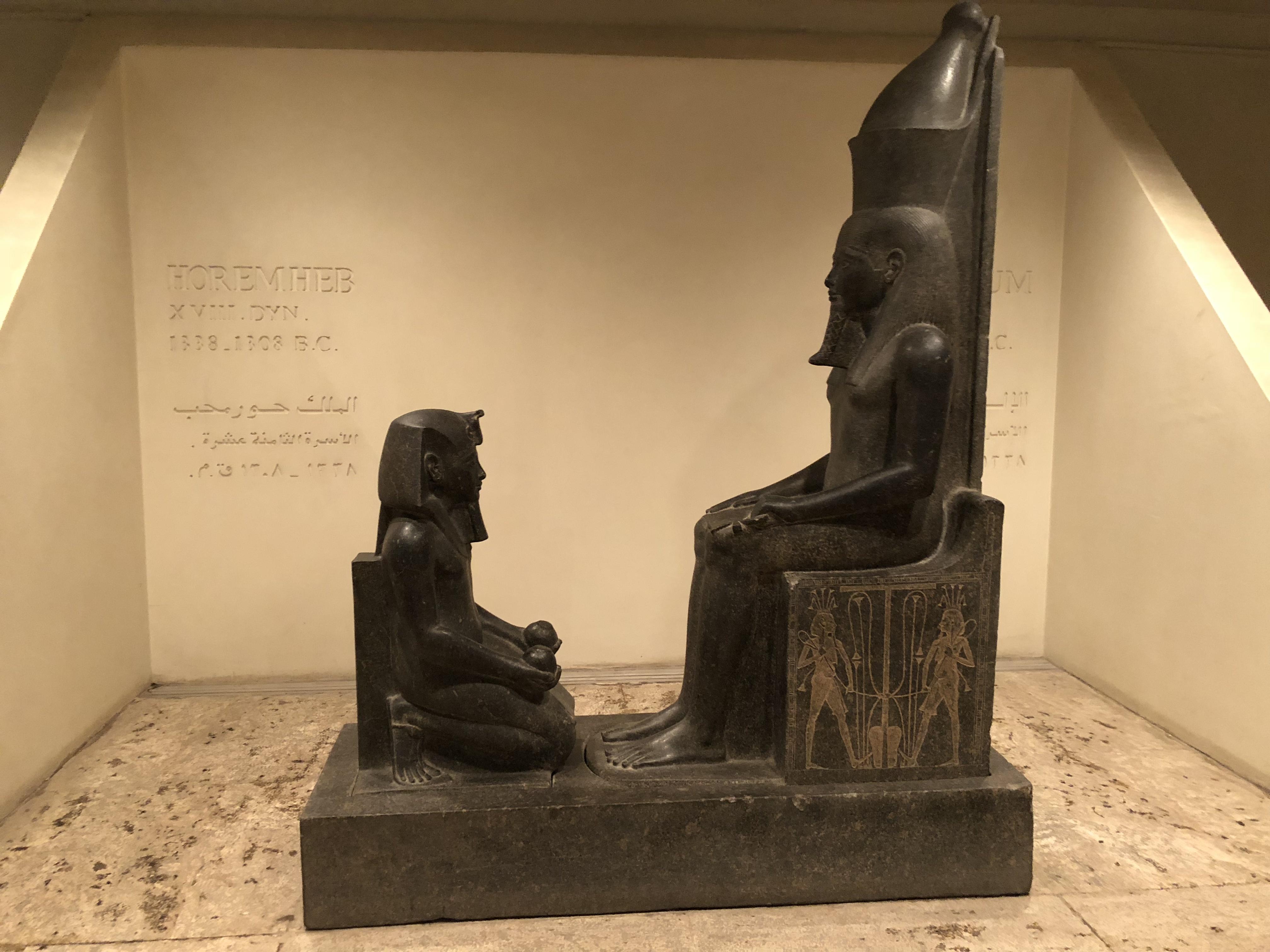Horemheb Luxor Museum