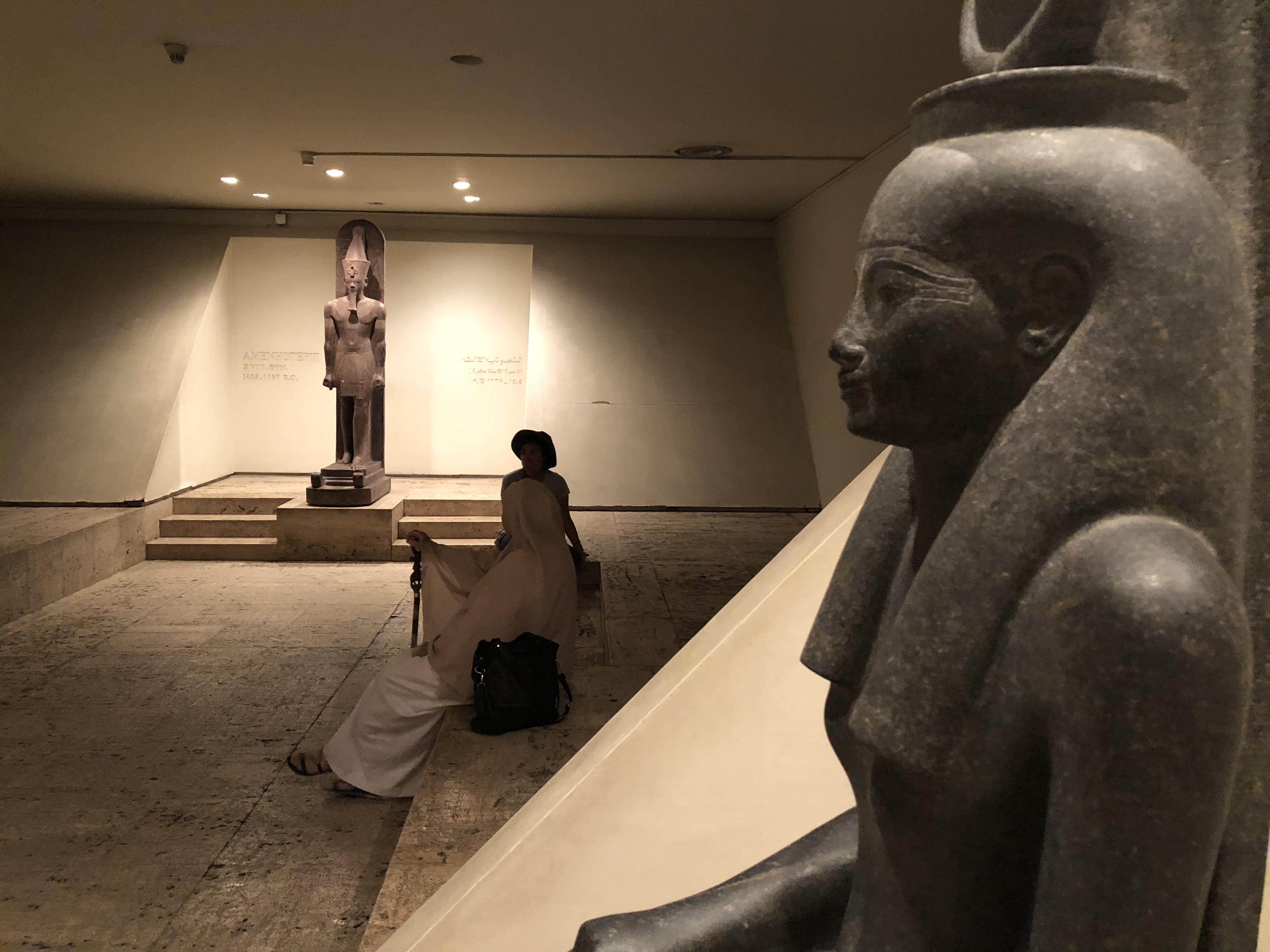 Hathor Luxor Museum Adept Expeditions