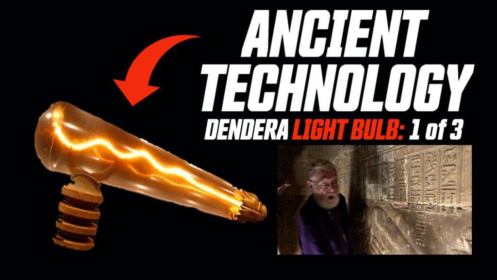 Ancient technology dendera light bulb